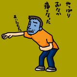 33ff56f8.jpg