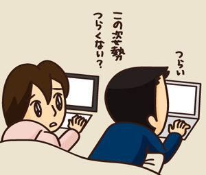 130205-のコピー