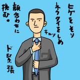 8aecb017.jpg