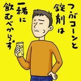 9e00ba7b.jpg