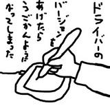 a961cef5.jpg