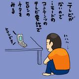 b9ef3497.jpg