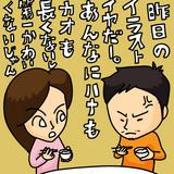 bbee71eb.jpg