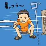 fbb09e2f.jpg